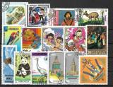 5723 - lot timbre Mongolia