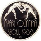 Ungaria 500 Forint 1987 - (Wrestlers) Argint 28g/900, Aoc1 KM-660 UNC !!!