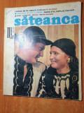 sateanca noiembrie 1968-articol si foto turnisor langa sibiu,cibin si dambovita