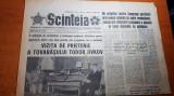 ziarul scanteia 20 octombrie 1979-vizita lui ceausescu cu tudor jivkov in brasov