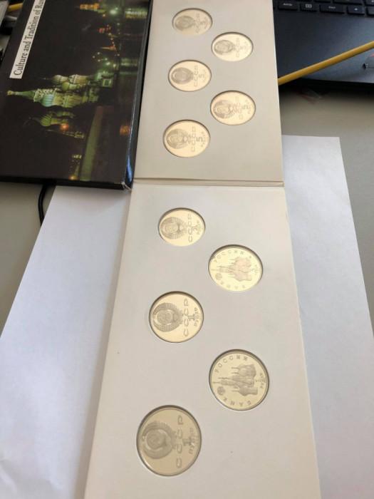 Set 10 Monede Rusia CCCP 1988- 1992  IN FOLIE - COIN RUSSIA