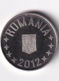Romania 10 Bani 2012 - Proof, 20.4 mm KM-191 UNC !!!