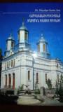 Catedrala episcopala Sfantul Ierarh Nicolae