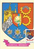 România, LP 928/1976, Stemele judeţelor (A-D), (uzuale), c.p. maximă, Braşov