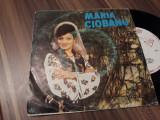 Cumpara ieftin DISC VINIL MARIA CIOBANU EPC 808 STAREA DISCULUI EXCELENTA