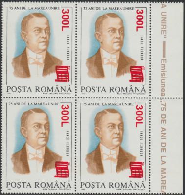 2001 Romania - 75 ani Marea Unire (supratipar papirus), LP 1556 bloc de 4 MNH foto