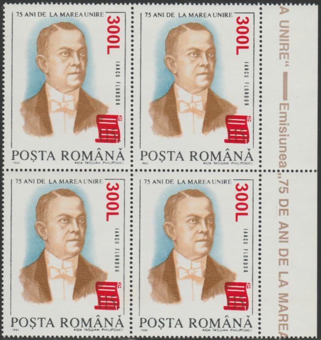 2001 Romania - 75 ani Marea Unire (supratipar papirus), LP 1556 bloc de 4 MNH