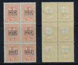 Romania ocupatia germana MViR 1917 taxa de plata timbru de ajutor bloc de 6 MNH, Istorie, Nestampilat