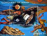 YEMEN A.R.  - Explorarea Planetei Marte- 1 COLITa,  NEOB.  -  YAR 055