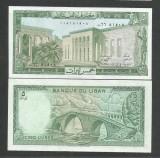 LIBAN 5 LIVRES 1986 UNC [1] P- 62 d , necirculata