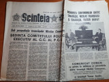scanteia 6 iunie 1987-intalnirea lui ceausescu cu yasser arafat