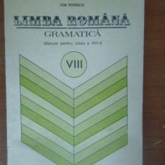 Limba romana, gramatica. Manual pt clasa a8a