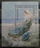 BC340, ROMANIA, COLITA MNH, PICTURA GRIGIRESCU, Nestampilat