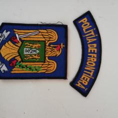Emblemă politia de frontiera