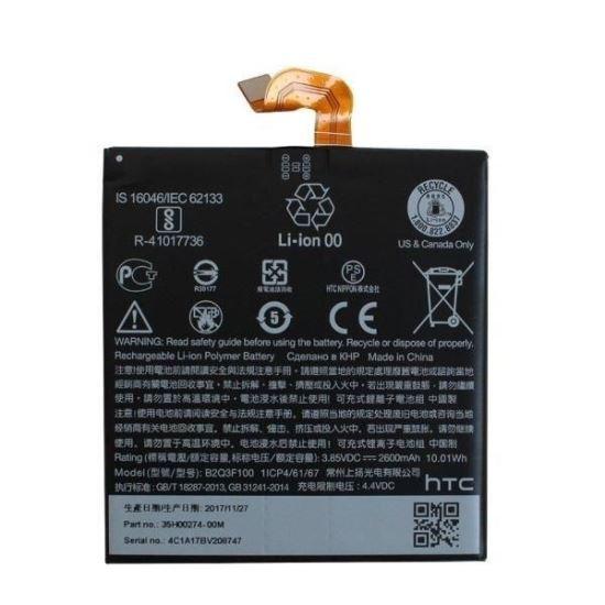 Acumulator Baterie HTC U11 Life B2Q3F100Bulk