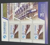 LP 1848a - bloc de 3 timbre - Transgaz - 35 de ani, Nestampilat