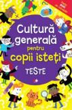 Cultura generala pentru copii isteti |, Litera