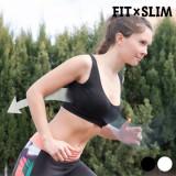 Sutiene Sportive AirFlow Technology Fit x Slim (set de 2)