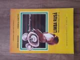 LIMBA RUSA - Manual pentru clasa a IV-a - Eugen Noveanu