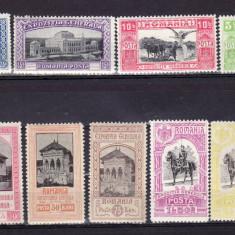 Romania   1906   Expozitia   Generala   Bucuresti  2  poze