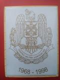 Centrul Militar Iași 1968-1998