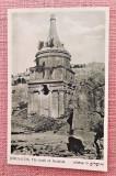 Ierusalim. Mormantul lui Absalom - Necirculata, Israel, Printata
