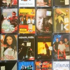 Colectie 24 casete audio (Quartz, Pasarea Colibri, Andries, NOD, 3SE)