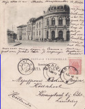 Craiova- Liceul Carol I- clasica
