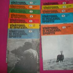REVISTA VÂNĂTORUL ȘI PESCARUL ANUL 1984*LOT COMPLET