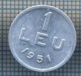 AX 786 MONEDA- ROMANIA - 1 LEU -ANUL 1951 -STAREA CARE SE VEDE