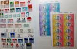 #15 Clasor cu timbre straine in toate conditiile - nestampilate si stampilate