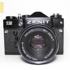Zenit 12 cu obiectiv Helios-44M-4 58mm f/2 montura M42