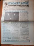 Ziarul romania mare 5 mai 1995-intalnirea dintre vadim tudor si regele spaniei