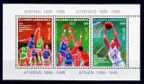 GRECIA 1987 SPORT BASCHET