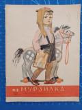 Cumpara ieftin Murzilka 1958 - februarie Nr. 2 / limba rusă / revistă copii Rusia - URSS