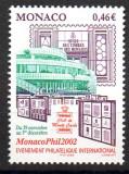MONACO 2002, Expo. Filatelica MONACOPHIL'02, serie neuzata, MNH, Nestampilat