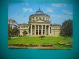 HOPCT 81946 ATENEUL ROMAN IN 1971 -BUCURESTI-STAMPILOGRAFIE-KRUGER -CIRCULATA, Necirculata, Printata
