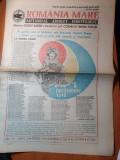 ziarul romania mare 29 noiembrie 1991