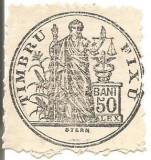 No(02) ROMANIA  - timbru fix -timbru sec  cca 1890  50 bani, Nestampilat