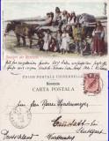 Salutari din Romania -Tatari, tigani - tipuri-clasica, rara, Circulata, Printata