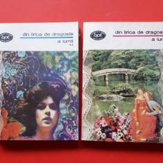DIN LIRICA DE DRAGOSTE A LUMII × 2 volume