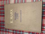 Insemnari despre romani K. Marx