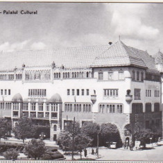 Bnk cp Targu Mures - Palatul Cultural - circulata, Printata