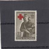 ROMANIA  1956  LP 407  CRUCEA  ROSIE  MNH