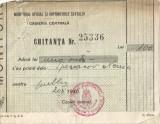 România, Monitorul Oficila și Imprimeriile Statului, chitanță, 1940 acte