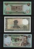 Set 15 bancnote necirculate din Orientul Mijociu / Turcia / Yemen / Kuwait etc., Asia