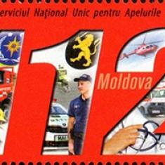 MOLDOVA 2019, Serviciul unic de urgenta 112, serie neuzata, MNH, Nestampilat