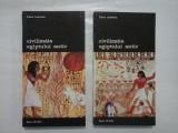 CIVILIZATIA EGIPTULUI ANTIC - II VOLUME - CLAIRE LALOUETTE