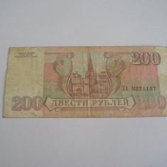MDBS - BANCNOTA RUSIA - 200 RUBLE - 1993