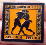 I.610 INSIGNA RUSIA URSS OLIMPIADA LUPTE 25mm